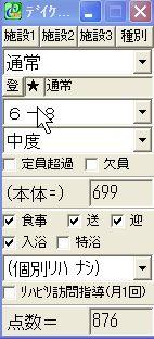 d001.JPG