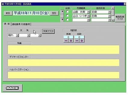 s-123401.jpg