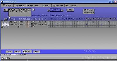 s-32015.jpg