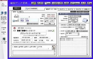 s-442359_00.jpg