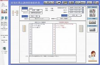 s-479506_01.jpg