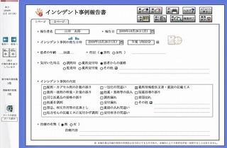 s-479506_02.jpg