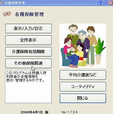 s-h001.jpg