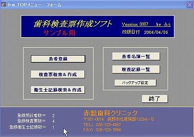 s-i0011.jpg
