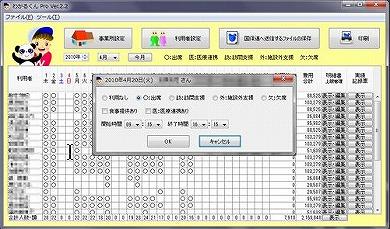 s-wa0014.jpg