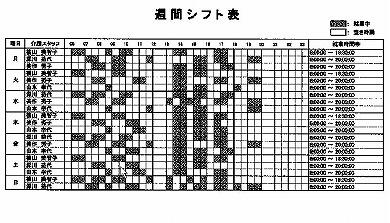 s-wa011.jpg