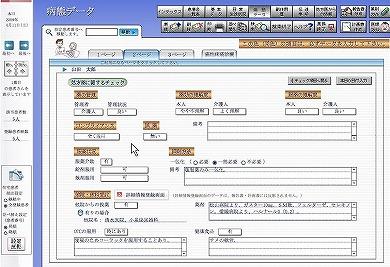 s-ya02.jpg